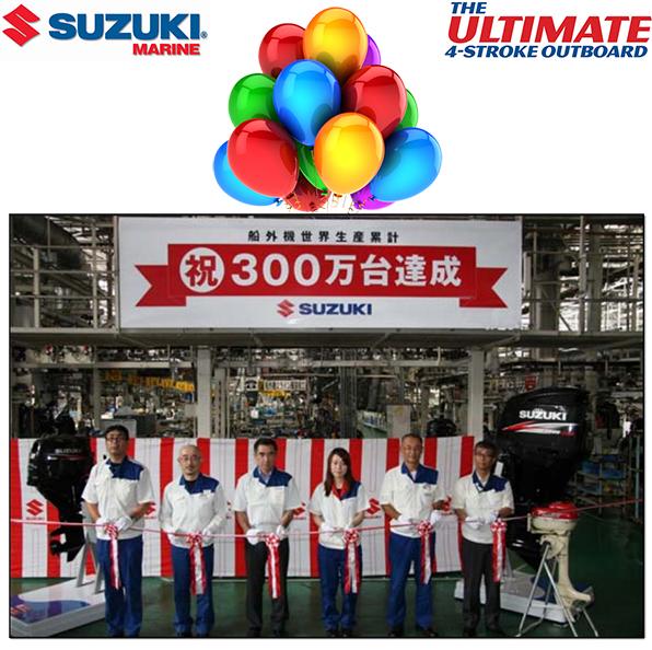 Suzuki-Sale